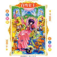 超炫拼图――公主拼图-白雪公主