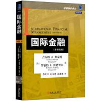 【正版二手书9成新左右】金融教材译丛:国际金融(原书第2版 [美] 吉尔特 J.贝克特(Geert J. Bekaer
