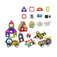 吸铁石玩具磁性磁铁磁力片积木儿童3-6-8周岁男女孩散片拼装益智小孩子玩具儿童生日*物