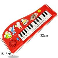 小孩玩具批发创意早教宝宝启蒙电子琴音乐琴儿童玩具批发地摊货源 14键电子琴自备电池 看 描述介绍