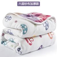 六层纱布毛巾被棉双人单人毛巾毯子夏季儿童婴儿午睡毯盖毯夏被Y 六层 蘑菇