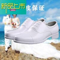 新品上市07校尉 真皮制式三接头皮鞋商务正装男结婚鞋透气