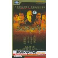汉武大帝(上部):2005年央视一套黄金强档开年大戏(30VCD)