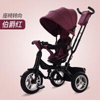 儿童三轮车脚踏车折叠手推车宝宝轻便1-3-5岁小孩自行童车LYZT51