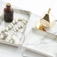 北欧创意家居装饰品摆件客厅餐厅桌面大理石收纳盘果盘创意小摆设