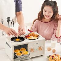 金正 JZJK-135D家用四合一早餐机多功能四合一神器全自动一体机