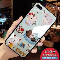 苹果7plus手机壳iPhone8卡通情侣6s玻璃防摔8p个性创意6p潮牌女款8x七保护套软边硅胶8 7plus/8pl