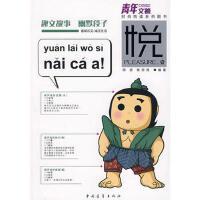 [95新正版二手旧书] 青年文摘时尚悦读系列图书--悦(一)