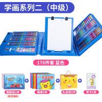 儿童画画工具美术绘画笔水彩笔学习用品套装小学生文具盒礼物女孩c