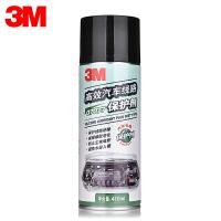 3M发动外部机清洗剂汽车线路保护剂发动机电瓶接头保护剂7077