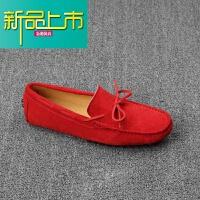 新品上市男士豆豆鞋男磨砂真皮18夏季新款英伦韩版潮流休闲一脚蹬懒人鞋