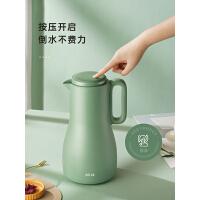 沐风北欧保温水壶保温瓶开水热水瓶便携暖水壶保温壶大容量家用