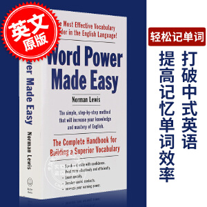 预售 单词的力量 英文原版 Word Power Made Easy 英语说文解字工具 英文词根背单词 学习书 新版