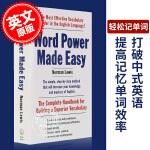 现货 词汇的力量 单词的力量 英文原版 Word Power Made Easy 轻松掌握词汇 英文词汇英语 拼写工具