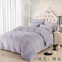 加厚珊瑚绒被套单件法兰绒被套单人双人被罩床单枕套k 银色 纯银灰