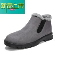 新品上市短靴男士冬季高帮加绒保暖英伦风中帮棉靴子休闲雪地靴韩版潮男靴
