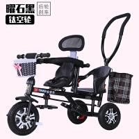 轻便双胞胎三轮车双人座脚踏车宝宝车双胞胎婴儿手推车1-8岁YW142 骑行款双人钛空轮 前座可加护栏靠枕