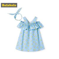 巴拉巴拉童�b女童�B衣裙夏季2019新款�和�公主裙小童����裙子�l��