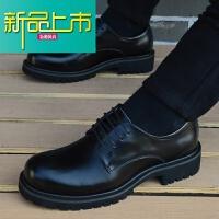 新品上市男士商务大头皮鞋韩版时尚潮流休闲鞋牛皮英伦圆头正装系带婚鞋男