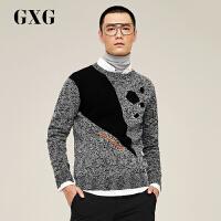 【GXG过年不打烊】GXG男装 秋装时尚潮流花色圆领休闲毛衫针织衫男#173120404