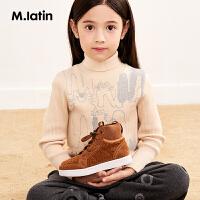 【双12年终大促1件4折后到手价:151.6元】马拉丁童鞋男童休闲鞋冬装2019新款洋气百搭系带球鞋儿童鞋子