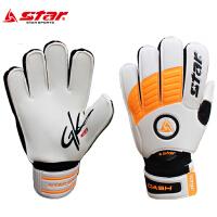 STAR世达足球守门员手套 龙门乳胶门将手套SG460