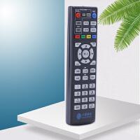 中国移动电视网络机顶盒子遥控器宽带魔百和魔百盒咪咕原装通用型