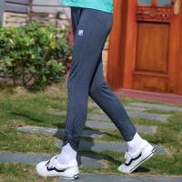 【2件2.5折:68元】探路者儿童童裤 春夏新款男童户外吸湿速干跑步运动长裤QAMG84087