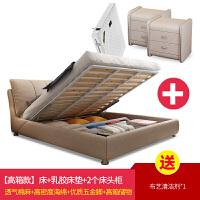 简约现代双人床1.8米布床榻榻米储物床婚床主卧家具布艺床可拆洗 +乳胶床垫+2床头柜