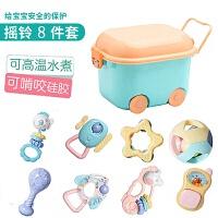 新生儿玩具礼盒 0-3个月6刚出生宝宝满月礼物婴儿用品秋冬母婴 0-24个月