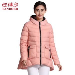 坦博尔冬季韩版时尚A字个性斗篷宽松女羽绒服外套TB8398