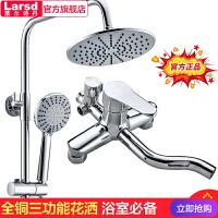 莱尔诗丹 卫浴淋浴花洒套装 家用全铜淋浴器沐浴花洒淋雨喷头N016
