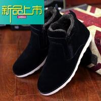 新品上市香港潮牌冬季雪地靴一脚蹬防水男士加厚棉靴子男鞋加绒保暖马丁靴