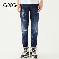 GXG男装 秋季男士时尚青年韩版磨破都市潮流蓝色牛仔裤男