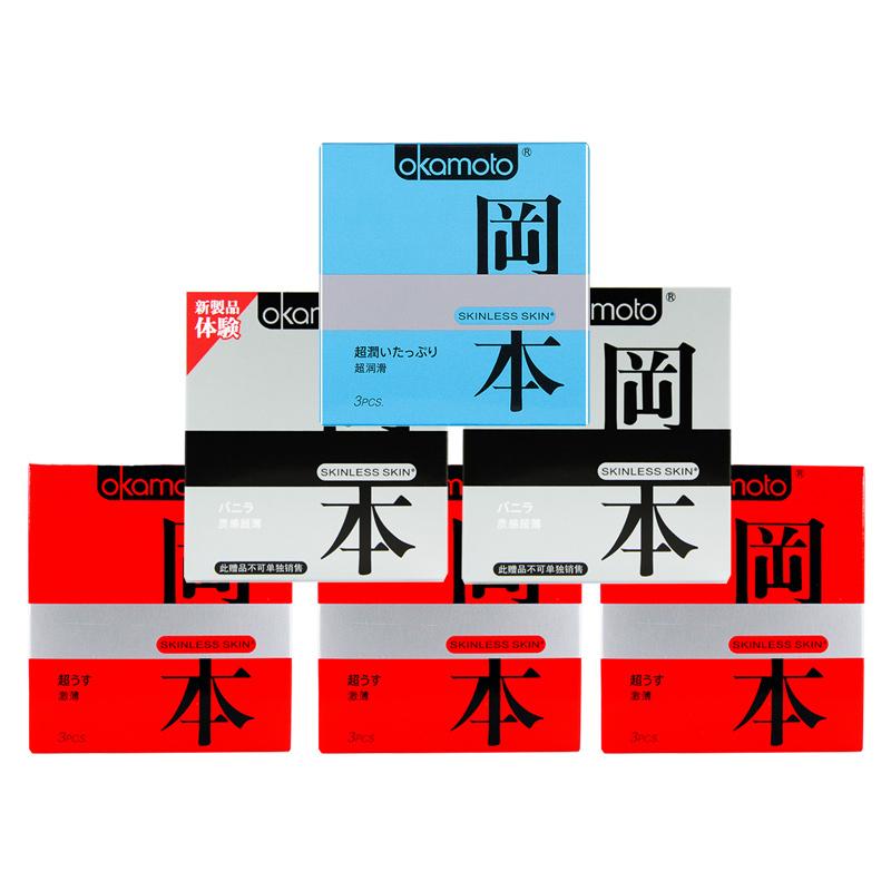 Okamoto冈本避孕套组合装SKIN超润滑3只+SKIN激薄2只*3+SKIN香草2只*2 安全套(进口)成人用品