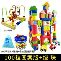 婴儿木制桶装积木玩具1-2周岁男孩宝宝儿童木头拼装3-6岁女孩