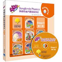 外研社丽声拼读故事会 第六级套装(可点读)(配CD-Rom电脑驱动光盘) (英)Julia Donaldson 外语教