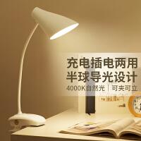 led夹子夹式护眼小台灯书桌大学生宿舍可充电儿童学习阅读