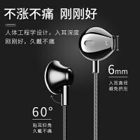 耳机适用华为p9入耳式nova2通用3安卓3i荣耀6游戏7x降噪8正品mate有线10控v9原装v10麦芒5重低音2s