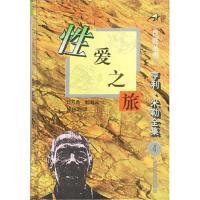 亨利米勒全集 全10册 国学小说 [美]亨利・米勒 时代文艺出版社