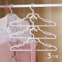 霜山白色可连接无痕塑料衣架衣柜挂衣架家用晾晒衣架衣撑子3个装