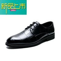 新品上市男鞋秋季商务休闲皮鞋男英伦韩版内增高潮鞋子男士尖头正装鞋