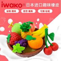 iwako卡通橡皮可爱橡皮擦日本进口学生文具儿童创意可拼装趣味橡皮西式点心套装系玩具可拆卸组合DIY生日礼物橡皮擦