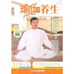 【旧书二手书9成新】瑜伽养生(特别赠送VCD) 吕翠英,Ambesh Tyagi 9787543671935 青岛出版