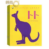 包邮东方娃娃卜卜婴儿绘本杂志2019年全年杂志订阅一年共12期11月起订幼儿期刊杂志儿童读物0-3岁早教书