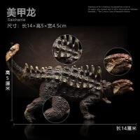 恐龙玩具 侏罗纪世界2迅猛霸王龙套装儿童男孩子仿真动物塑胶模型 美甲龙(中) 07001
