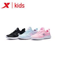【限时直降】特步童鞋 小童跑鞋儿童鞋男小童鞋鞋跑步鞋682216119681