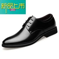 新品上市皮鞋男尖头韩版商务英伦结婚新郎学生青少年增高正装休闲皮鞋 黑色