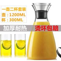 1.2L+2水杯丹麦风格耐热玻璃水具柠檬壶冷水壶简约果汁壶带盖水瓶咖啡壶