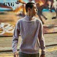 【GXG过年不打烊】GXG男装 冬季浅粉色高领宽松毛衣毛衫针织衫男#174810088